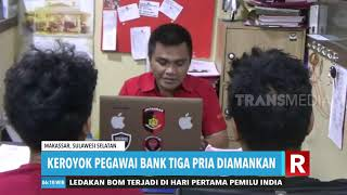 Caleg Terlibat Keroyok Pegawai Bank