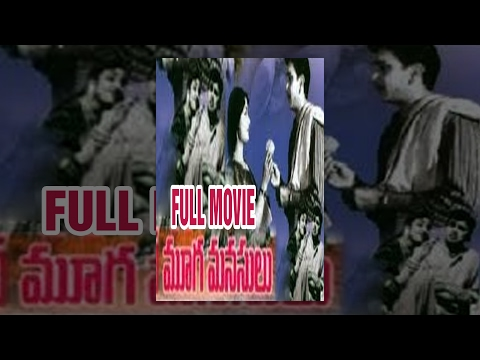 Mooga Manasulu Telugu Full Movie | ANR | Savitri | Jamuna