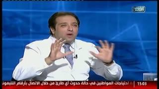 القاهرة والناس | فنيات علاج أبرز مشاكل الأسنان مع دكتور شادى على حسين فى الدكتور