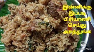 Mutton Biryani HomestyleEasy Mutton Biryani Recipe in TamilBiryani for 4 Spicy Mutton Biryani
