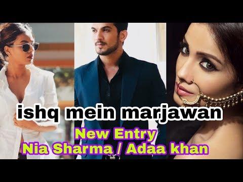 Ishq mein marjawan | New Entry Adaa khan or Nia sharma with Arjun Bijlani | deep past thumbnail