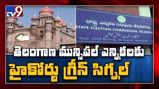 Telangana High Court green signal for Municipal elections - TV9