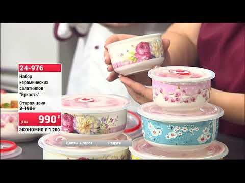 24959 Набор керамических салатниковЯркость Набор2306 (Copy 1)