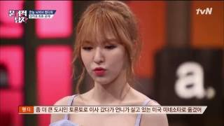 160904 Problematic Men Wendy speaks Spanish and talks about her life before came to Korea