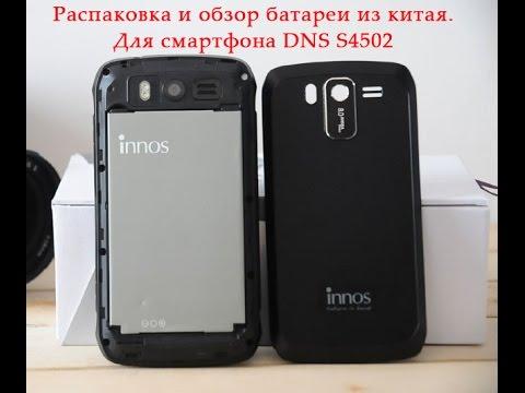 Мега батарея для смартфона 4160 MAh! I BP-7 D-i I Innos D9 I DNS S4502