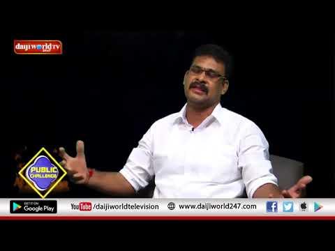 Public Challenge with Rajesh Kaveri│Episode 89│Daijiworld Television