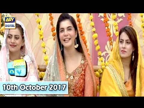 Good Morning Pakistan - 10th October 2017  - ARY Digital Show
