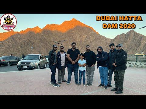 Road Trip to #HATTA DAM #DUBAI & HATTA Heritage village. Place to visit Dubai Hatta