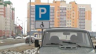 видео Какой штраф грозит за парковку