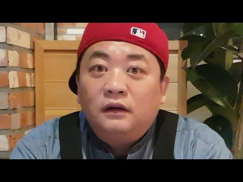 남현이형 카페놀러왔어요 짧은라이브방송!