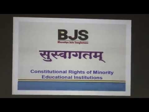 Session 1 BJS & OET Workshop on Benefit to Minority  Educational Institution