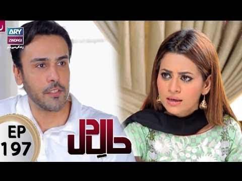 Haal-e-Dil - Ep 197 - ARY Zindagi Drama