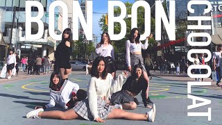 [KPOP IN PUBLIC]EVERGLOW(에버글로우) -'Bon Bon Chocolat'(봉봉쇼콜라) *ONE-SHOT 1MILLION VERSION* by Panwiberry