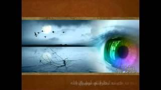 نشيد يا رسول الله و قدوتنا .. اللهم صل وسلم على محمد .FLV