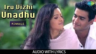 Iru Vizhi Unnadhu Lyrical | Minnale | Madhavan | Reema Sen | Harris Jayaraj