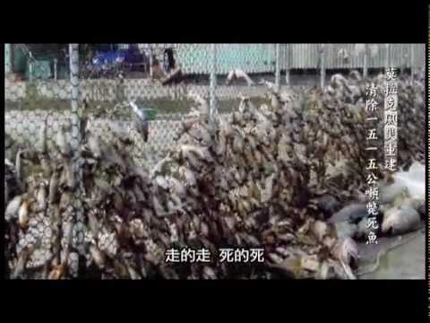勇渡藍海耕耘臺灣 農業全印象系列紀錄片長片