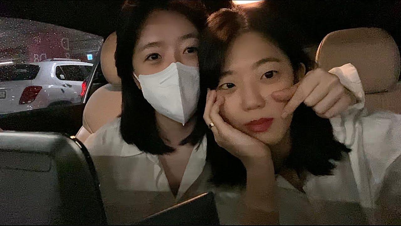 (SUB) 오랜만이에요! 보고싶었어요ㅣlesbian couple ㅣ 레즈커플
