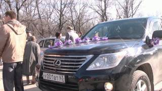 Свадьба Максима и Марии . 26 04 2014