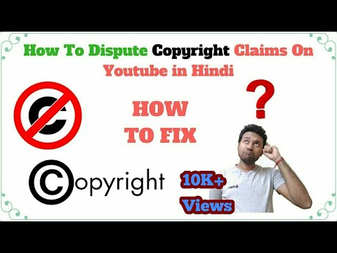 How To Dispute Copyright Claims On Youtube in Hindi
