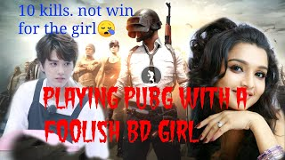 Playing with foolish Bangladeshi girl//gaming point//shakib gaming
