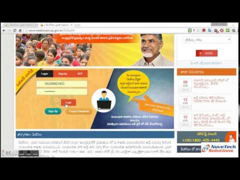 మీకోసం ప్రజా సమస్యల పరిస్కార వేదిక మీకోసం - Meekosam Government of Andhra  Pradesh