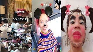 仲里依紗 中尾明慶 インスタ ストーリー instagram story 18.10.2017 , ...