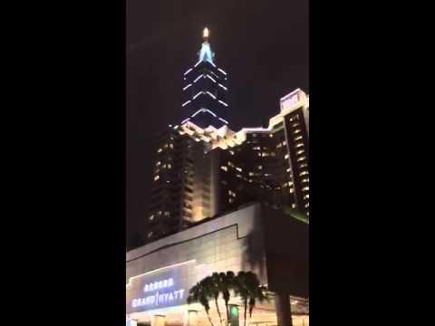 💥Far East Adventure Travel💥Happy New Year 🇹🇼Taipei101 Taiwan #newyearseve #fireworks #taiwan