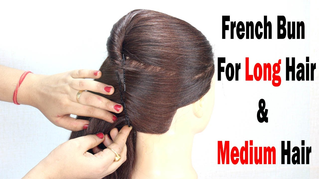 Easy French Bun For Long & Medium Hair    Quick French Twist Hairstyle    Easy Hairstyle for Girls