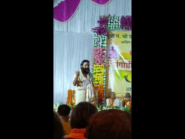 Acharya Mithilesh Nandini Sharan speaking at Vashishth Samman-Samaroh 2018