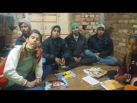Bihar board class 10th hindi objective questions
