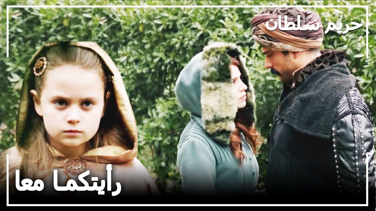 السلطانة مريم تركت أيبيجي خانم في وضع صعب | حريم السلطان