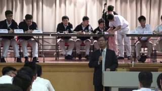 Publication Date: 2017-05-17 | Video Title: 慈幼英文學校中文辯論邀請賽 part5