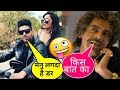 GURU RANDHAWA VS MASHOOR GULATI FUNNY CALL VIDEO SUNIL GROVER  MUST WATCH
