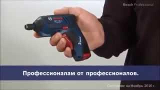 Аккумуляторный шуруповерт Bosch GSR Mx2Drive(, 2015-03-17T11:00:53.000Z)