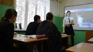 Урок по географии Общая характеристика США 11 класс