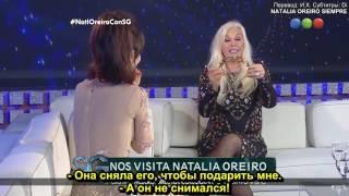 Наталия Орейро в шоу Сусаны Хименез о съемках в фильме