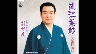 NHKで「天地人」ドラマ化された、直江兼続.