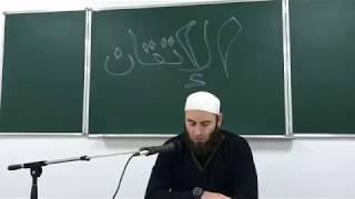 Ахьмад Гулиев Сура 9: Ат-Тауба (Покаяние)