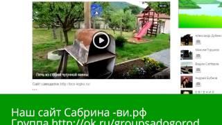 Сад и огород советы от сабрины