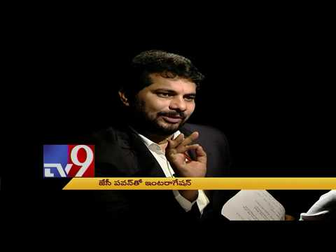 JC Pavan Reddy grilled by Jaffer team : Interrogation - TV9
