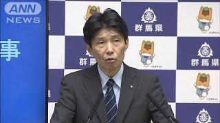 群馬県が今週末の東京への不要不急の外出自粛を要請(20/03/26)