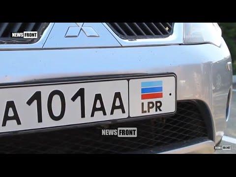 АВТОМОБИЛИ ПОД ЗАКАЗ ЛНР/ДНР - YouTube