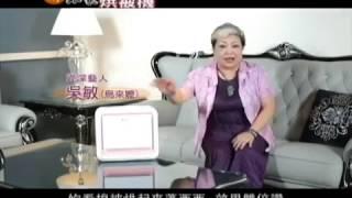 鉅豪烘被機 JH-6388 強力推薦  台灣製造 專利加大烘被袋(比烘衣機更好用!)