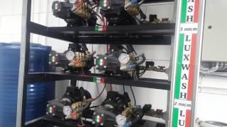 Двухконтурная система помп автомойки самообслуживания Lux Wash(Компания