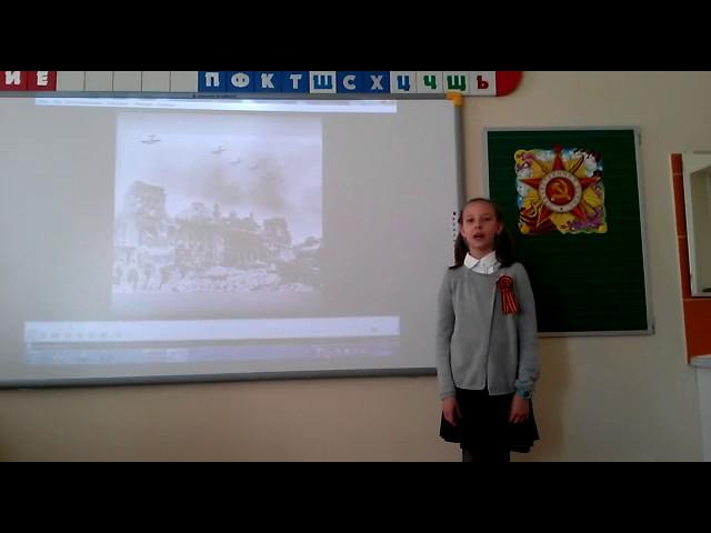 Изображение предпросмотра прочтения – ПолинаМарковских читает произведение «Памятник» (Рублев Георгий)