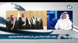 القرعاوي: الاتفاق على رؤية السعودية اليابان 2030 تجعل من طوكيو شريكا استراتيجيا