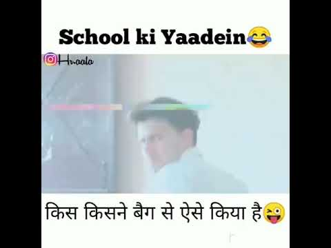 School ki yaadein