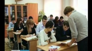 видео Банк знаний
