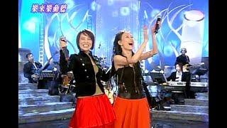 葉璦菱 + 江淑娜 - 夜空 ( よぞら ) \u0026 夜空【日文國語演唱】