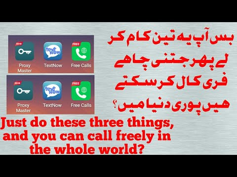 How To Make Free Unlimited Calls in all over world 2018 Urdu & Hindi.info lab and entertainment